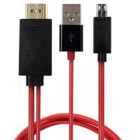 Micro HDTV Kabel